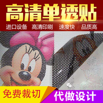 Single-permeable advertising paste single-hole through glass paste body advertising poster poster spray-painted real back glue perspective paste.