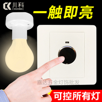 Sichuan branch D-19K86 type concealed two-wire touch delay switch panel LED energy-saving lamps corridor sensor switch