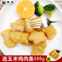 Black pepper chicken nuggets 1kg frozen Colonel chicken nuggets fried chicken nuggets chicken fillet chicken fillet rice salt crisp chicken