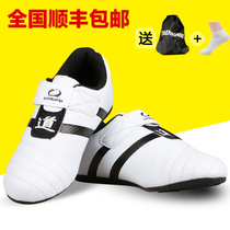 Competitive authentic adult children taekwondo shoes breathable soft rubber bottom men and women training taekwondo shoes women models