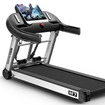 Xin you M7 treadmill home small women lose weight ultra-quiet electric folding mini indoor gym