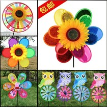 Double Laser Solar Windmill double-sided flash sunflower sequins colorful flash sun flower Windmill