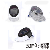 Fencing mask CE certification 350N foil epee epee mask