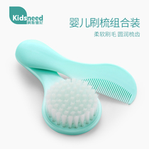 Baby shampoo brush newborn bath massage soft brush shampoo comb wipe bath supplies to go head scale tire scale set