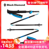 blackdiamond Black Diamond BD carbon foldable adjustable hiking trekking walking stick 112204