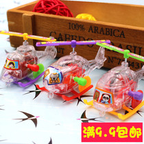 Kindergarten toy batch 彂 mini chain transparent aircraft childrens desktop puzzle toys small gift