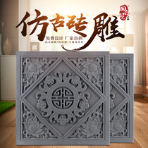 Courtyard brick carving factory wall brick antique relief 40cm Wufu holding longevity Green Brick Chinese floor tiles built garden building