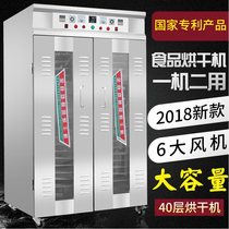 Large commercial food food dryer sausage meat fruit seafood vegetable herbs beef air dryer oven