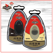 Johnson red bird Kiwi shoes shoe polish black colorless leather Maintenance Oil Liquid care oil shiny fast