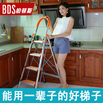 Pullman household ladder Four or five-step stainless steel thickened multifunctional ladder indoor telescopic ladder herringbone ladder folding ladder