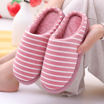 Month cotton slippers women autumn and Winter new home bedroom floor non-slip Baotou couple warm plush slippers