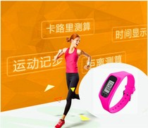 Walking running in the elderly men and women wrist students walking elderly automatic watch children pedometer safe time