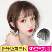 Air bangs wigs womens wigs fake bangs womens natural head hair film hair film really seamless invisible