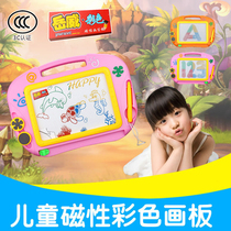 Kindergarten baby early teaching to learn toy magnetic writing board painting board color drawing board practice writing aids.
