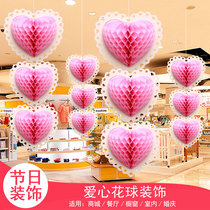 Eleven decorative honeycomb double-sided love ornaments shop scene layout national day supplies creative ceiling pendant