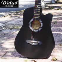 Guitar Tido 38-inch folk acoustic guitar beginner male and female students Beginners Novice to practice jita guitar