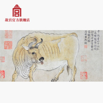 Palace Museum five cattle map simplified version portable high imitation decorative painting home Palace Museum official flagship store