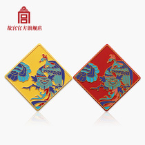 The Forbidden City Feng to instrument Coasters Set soft placemats gifts the Palace Museum official flagship store