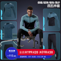 Fitness Suit Suit mens gym sports tight-fitting quick-drying training clothes summer night running basketball suit five-piece suit