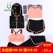 Yoga clothing sportswear suit female summer running fitness clothing was thin dry clothes fake two trousers three-piece suit