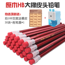Wood Pencil 100 units HB large leather pencil lead-free toxic pupils red Rod cartoon bulk pencil wholesale