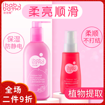 Bubble rabbit children conditioner smooth hair spray set strawberry flavor baby disposable conditioner natural