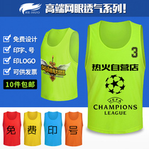 Custom football training vest expands clothing mesh vest ad shirt number team group combat uniform custom-made