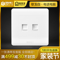 (International Electrotechnical factory) 86 type wall switch socket panel home telephone network cable computer socket