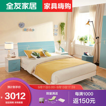 All friends furniture plate bed modern youth bed bedroom 1 2 m single bed 1 5m double bed 121311