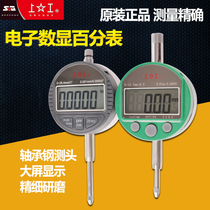 The number of work on the genuine display percentage table display thousand meter sit0-12.7mm-25.4mm accuracy 0.01 0.001mm
