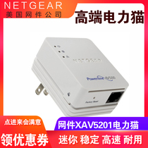 United States NETGEAR 500M wired wireless WIFI power cat IPTV network xav5201 adapter