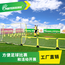 Cage football field kindergarten primary school fun football field game fence fence cage isolation network equipment fence