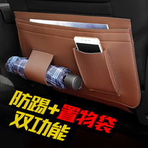 Car seat back anti-kick pad car with child anti-kick anti-dirty protective cover back seat storage bag