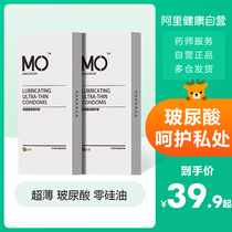 Celebrity MO hyaluronic acid condoms ultra-thin fun female wear male condom flagship store official 0 01