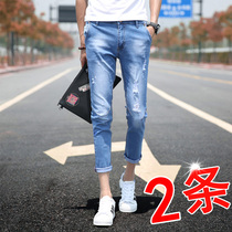 Yi handsome beggar hole jeans mens nine pants Korean slim feet summer 9 points pants male thin section tide