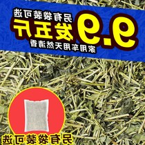 Tea stem to formaldehyde deodorization tea stalk bag to taste odor new house home car tea bone root bulk