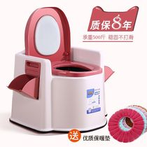 Mobile toilet toilet home deodorant stool with handrails can move pregnant women patients elderly stool chair