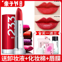 Maybelline lip color password lipstick New Year Limited Edition tomato 233 888 mahjong small firecrackers official flagship store