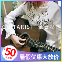 guitarist folk guitar 41 inch acoustic guitar 40 inch beginner girls entry instrument student adult