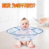 Baby childrens Barber cloth cut hair baby Barber Apron cut hair artifact cloak children shaved bibs