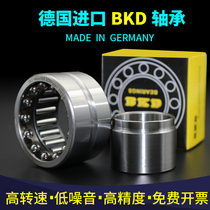 Germany BKD imported combination angular contact roller bearings NKIB5912 5913 5914