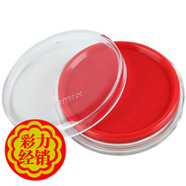 Printing table round red handprint mud transparent cover quick dry red glue rubber plastic seal clear and easy to use