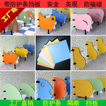 Kindergarten bathroom partition partition anti-fold special cartoon childrens toilet waterproof baffle animal partition