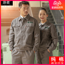 Cotton overalls suit mens double autumn and winter wear-resistant electrical custom National Grid cotton thickened Labor service
