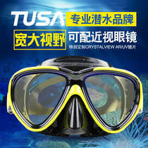 Japan Tusa M211 diving goggles can be equipped with UV coating UV myopia lens snorkeling deep diving mirror