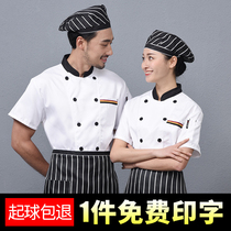 Cake baking chef overalls male short-sleeved summer thin section kindergarten breathable Kitchen chef clothes custom