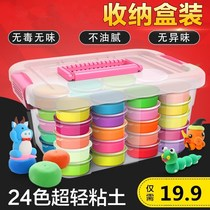 Clay ultra-light non-toxic color mud childrens kindergarten 36 color does not stick hands no odor handmade childrens safety clay