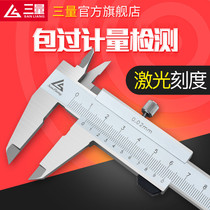 Japan three-volume closed four-use cursor caliper caliper oil line card 0-150mm high-precision stainless steel cursor caliper