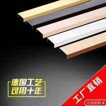 Aluminum U-Bar Edge strip decorative lines background wall frame floor Edge strip waist line