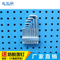 Three-solid square hole hook hole plate hook hexagonal wrench rack hook metal material frame hook hook